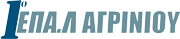 1ο ΕΠΑ.Λ Αγρινίου Logo